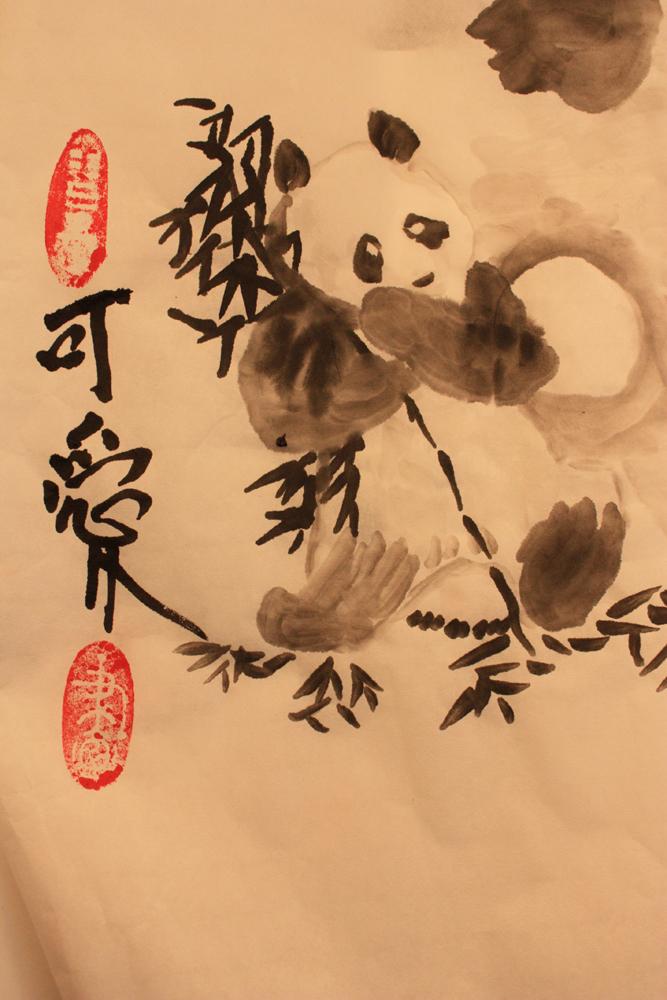 китайская живопись у-син панда 4