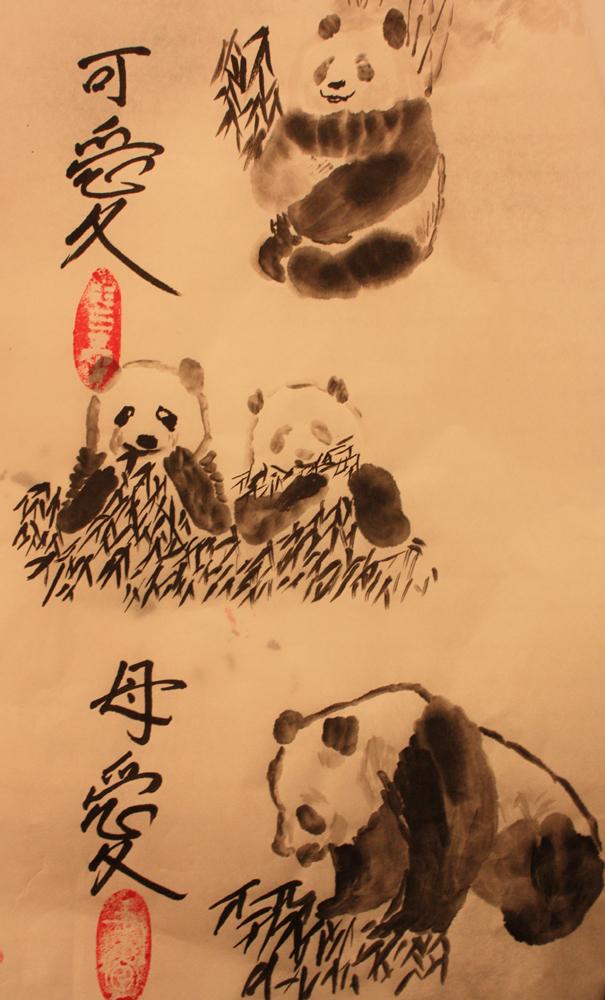 китайская живопись у-син панда 5