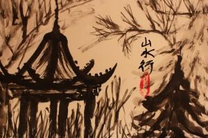 китайская живопись у-син пагоды
