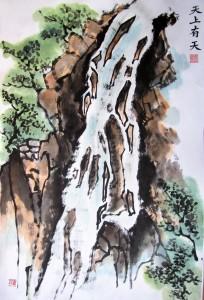 Водопад на горе Бана. Елена Касьяненко, китайская живопись