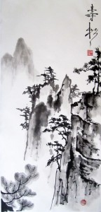 Прогулка в горах Чжанцзяцзе. Елена Касьяненко, китайская живопись
