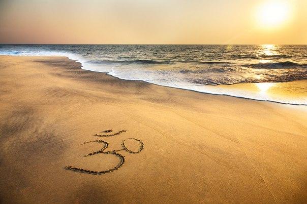 пляж-Ом