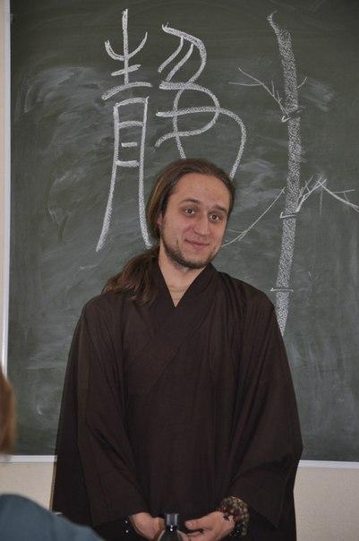 Щербаков Андрей