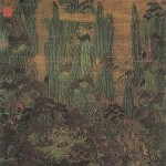 348px-Attributed_to_Li_Zhaodao_Travelling_through_mountains_in_spring._NPM_Taipei