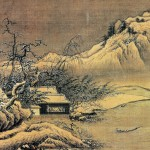 Chinese-Landscape-Paintings-1941