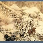 professor-csa-print-wang-wei-031-artfond