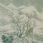 wangwei-02-07x