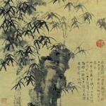 228px-Ни_Цзань.Дерево,_бамбук_и_изящный_камень._Гугун,_Пекин.