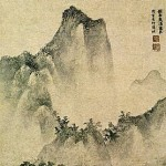 278px-Dai_Jin-Landscape_in_the_Style_of_Yan_Wengui