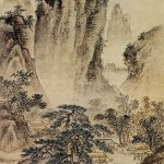 287px-Dai_Jin._Travelers_Through_Mountain_Passes._61,8x29,7_Palace_Museum,_Beijing.