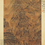 328px-Huang_Gongwang._Stone_Cliff_at_the_Pond_of_Heaven.1341._139,4x57,3._Palace_Museum,_Beijing