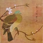 550px-Momohatozu_Huizong