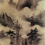 Chen_Jiru_Yunshan_Mountain._110,4х54,6_Liaoning_Provincial_Museum