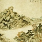 Dong_Qichang._Eight_Scenes_in_Autumn.2._Album_leaf._1620._Shanghai_Museum.