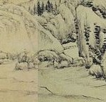 Dong_Qichang._Mountain_Passes_Clearing_After_Snow._13х142cm._National_Palace_Museum,_Beijing.
