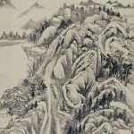 Dong_Qichang._The_Qingbian_Mountains_1617_Cleveland_Museum_of_Art