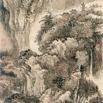 Wang_Hui,_Mountains,_Streams_and_Autumn_Trees