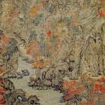 Wang_Meng._Forest_Grotto_in_Juqu._1378._68,8x42,5_National_Palace_Museum_Taipei