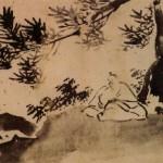 Xu WeiC-222556