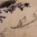Xu WeiC-857889