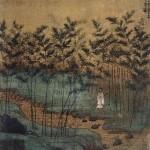 Zhao_Mengfu._Self_Portrait._1299,_Album_leaf._Palace_Museum_Beijing