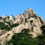 huangshan 8