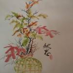 tang autumn 2